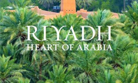 riyadh heart of arabia