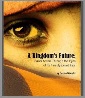 a kingdoms future