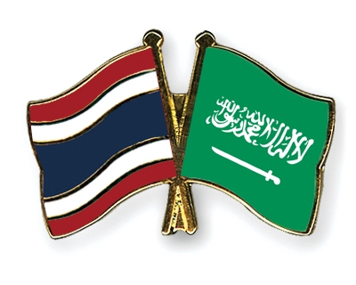 Flag-Pins-Thailand-Saudi-Arabia