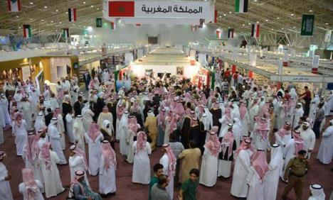 Riyadh-book--fair-March-2013