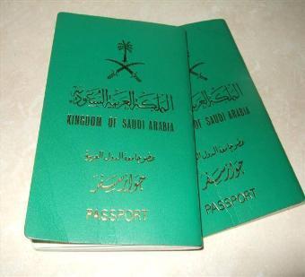 saudi-citizenship