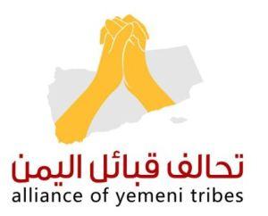 yemeni tribes