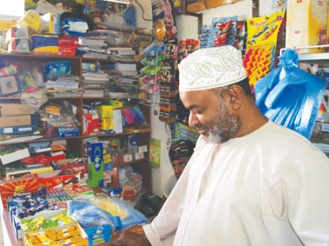 Saudi small grocery store